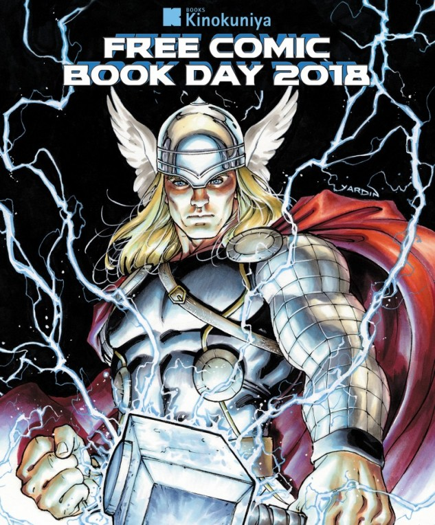 Free Comic Book Day at Kinokuniya Sydney May 5